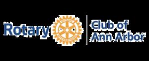 Ann Arbor Rotary Logo